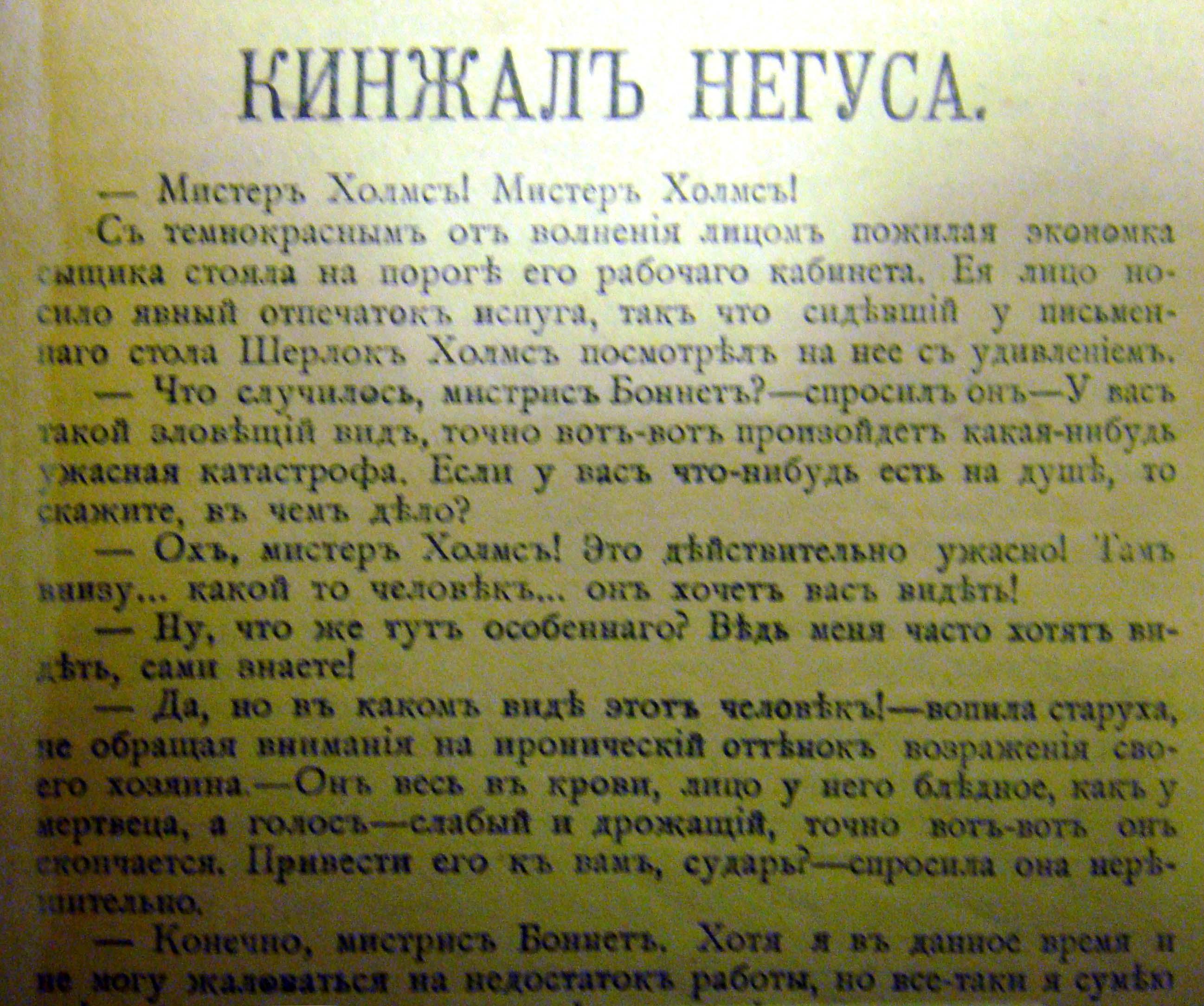 RELP Управление народным образованием в РСФСР в